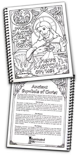 Blank Book - Sacred Heart